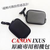 CANON IXUS 原廠專用相機包 包包 相機包 隨身包 小包包 掛包 手拿包 吊包