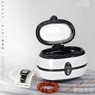超聲波清洗機 眼鏡清洗機 超聲波 VGT-800 家用超聲波清洗器 快速出貨