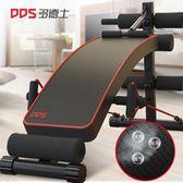 收腹機 仰臥起坐健身器材家用仰臥板啞鈴凳多功能運動腹肌板