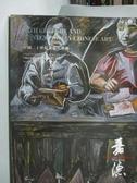 【書寶二手書T5/收藏_YJH】中國嘉德香港2016秋季拍賣會_中國二十世紀及當代藝術_2016/11/28