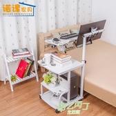電腦桌 家用床邊臺式懸掛創意旋轉傾斜可調節式宿舍歐式筆記本電腦桌【降價兩天】