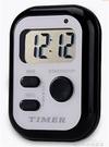 計時器 368自動循環 振動正倒計時器/提醒器廚房定時器/震動時鐘 城市科技