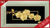 中秋節 送禮~ 黃金箔畫【蝴蝶蘭】~結婚 生日 禮物~081618