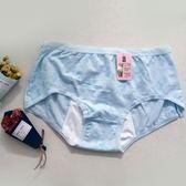 【Wonderland】粉嫩低腰生理褲(藍)