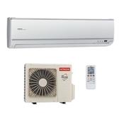 (含標準安裝)日立變頻分離式冷氣8坪RAC-50QK1/RAS-50QK1