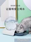 餵食器 維利亞寵物飲水器貓咪自動喂食器狗狗喂水器用品自動循環喝 快速出貨