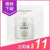 韓國 O HUI 歐蕙 晶緻瑩白面霜(1ml)【小三美日】原價$13