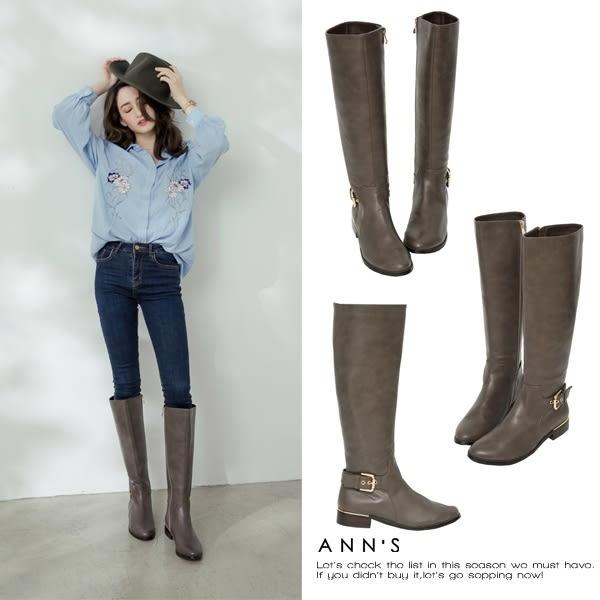 Ann'S微涼都會感-金色扣帶夾心鞋跟平底及膝長靴-灰