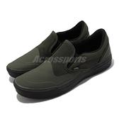 Vans 休閒鞋 66 Supply Mod Slip-On 軍綠 黑 防潑水 男鞋 無鞋帶 【ACS】 VN0A4TZZ1WN