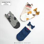 韓國驚訝貓腳踝襪/4色【557050603】