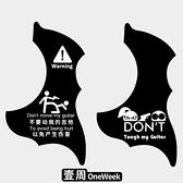 磨砂吉他貼紙裝飾防水貼花貼畫面板民謠  護板貼保護膜歐韓