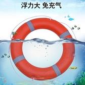救生圈 船用國標塑料救生圈成人兒童專業游泳圈2.5KG塑料實心加厚泡沫圈