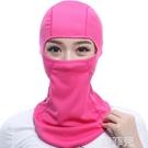 面罩 夏季騎行防曬頭套面罩防紫外線速干帽子防塵釣魚頭巾男女臉基尼 韓菲兒