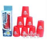 速疊專業比賽杯疊杯子墊子競技飛碟杯飛疊杯套裝魔方益智玩具   麥琪精品屋