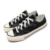 Converse 休閒鞋 Chuck Taylor All Star 70 黑 米白 童鞋 中童鞋 帆布鞋 運動鞋 【ACS】 368986C