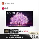 LG樂金 55型 OLED 4K AI語音物聯網電視 OLED55C1PSB 自體發光像素