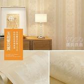 自貼墻紙壁紙防水PVC環保臥室寢室宿舍廚房客廳翻新自粘貼紙 新年禮物