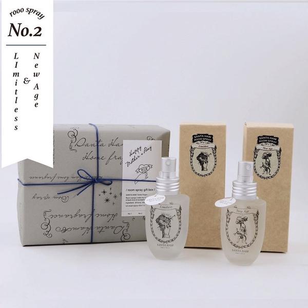 SANTA HAM Room Spray Box 噴霧禮盒 No.2