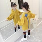 女童衛衣秋冬裝2019新款韓版中大兒童女孩中長款加絨加厚洋氣上衣 漾美眉韓衣