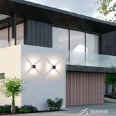 壁燈戶外防水裝飾墻壁現代簡約外墻過道走廊LED室外圍墻壁燈 igo 樂芙美鞋