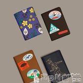 護照夾 韓國時尚創意搞怪男女PU皮標簽短款旅行護照夾護照套 BBJH