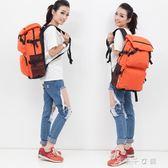 大容量旅行背包旅游雙肩包女韓版書包防水登山電腦包男「千千女鞋」