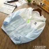 兒童防曬衣男女棉麻男童寶寶超薄透氣女童空調衫拼接外套防曬衣服-Ifashion