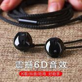 Enock H06側入耳線控耳機 耳機線 立體聲音樂 3.5mm 有線耳機 入耳式 重低音 帶麥K歌 耳塞 P06