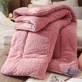 被子時尚保暖棉被冬季太空被加厚羊羔絨雙人被子【邻家小鎮】