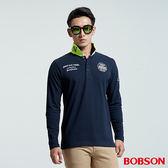 BOBSON 男款繡標POLO藍色上衣 (35028-53)