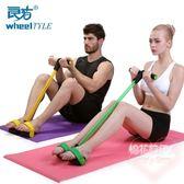 拉力器仰臥起坐輔助彈力繩運動健身器材男女腳蹬mj3465【棉花糖伊人】