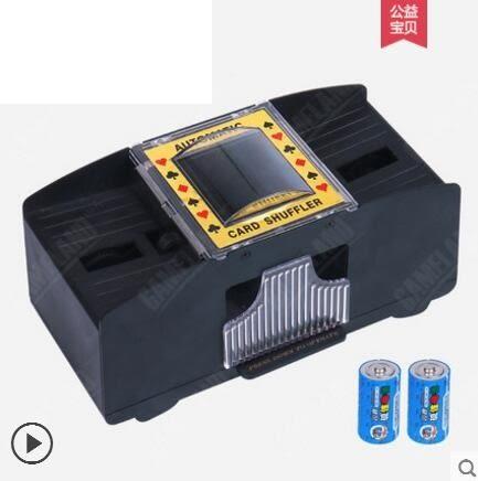 遊戲自動洗牌機洗牌器塑料 三國殺洗牌機1-2付4付6付撲克牌 爾碩數位3c