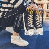全館一件88折-高筒帆布鞋男春季新品情侶港味鞋學生韓版潮流板鞋子百搭35-442色