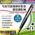 【CHICHIAU】1080P插卡式高解...
