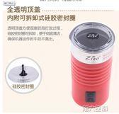 奶泡機 奶泡機電動打奶器家用全自動打泡器牛奶加熱器冷熱咖啡奶沫機 第六空間 igo