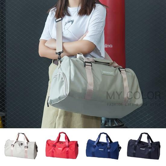 健身包 行李 拉桿包 旅行袋 手提 旅行包 單肩 收納包 斜背 出國  韓版多功能健身包 【Y33】MY COLOR