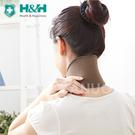 【H&H南良】軀幹裝置 - 護頸...