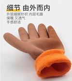 手套勞保耐磨帶膠抓螃蟹防滑加厚膠皮