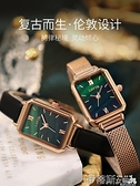 手錶 手錶女簡約氣質ins風輕奢女表復古孔雀石紋理小方盤正品小綠表  美物 99免運