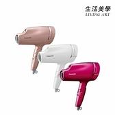 國際牌 PANASONIC【EH-NA9E】吹風機 奈米水離子 速乾 負離子 頭皮模式