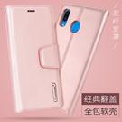 S8/S9/N8/N9三星保護套 三星Note10翻蓋手機殼 S10/S10e/S10 Plus翻蓋保護殼 Note 10 Plus SamSung手機套
