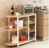 廚房置物架微波爐架收納置物架落地層架碗櫃架電器多功能儲物碗架 igo 極有家