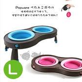 [寵樂子]   買就送碗蓋!送完為止《美國知名品牌dexas》攜帶式狗碗架-粉紅/藍色-L號