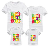親子裝。Home Love 短袖T恤家庭裝/情侶裝(男女童)(AD50503) *繪米熊童裝*