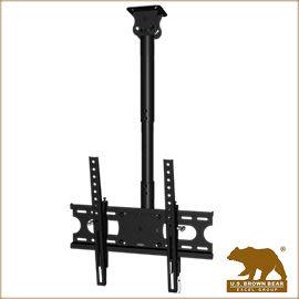 美國布朗熊CM1-42TM 吊頂式-適用32吋~60吋電視壁掛架