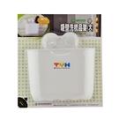 吸壁洗梳品架(大) TYH-36944 收納籃