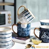 日式陶瓷馬克杯喝水杯陶瓷杯茶杯牛奶早餐杯辦公室家用咖啡杯【勇敢者】