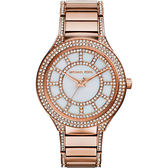 Michael Kors MK 繁星綻放晶鑽時尚手錶-珍珠貝x玫瑰金 MK3313
