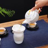 青花瓷玲瓏茶具套裝蜂窩鏤空陶瓷功夫茶具冰晶蜂巢茶壺茶杯【快速出貨八折免運】