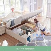 收納床 高箱儲物床雙人韓式床1.5米現代簡約收納床主臥家具BD4AT